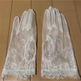 ヴェラウォン(Vera Wang)の【お値下げしました!】結婚式 レース ウェディング グローブ(ウェディングドレス)