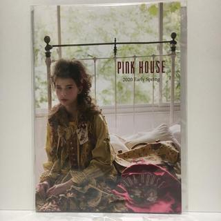 ピンクハウス(PINK HOUSE)のピンクハウス 2020年 Early Spring カタログ(ファッション)
