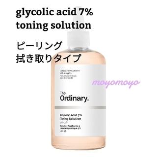 Sephora - 【glycolic acid 7% toning solution】