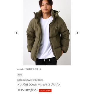 ロデオクラウンズワイドボウル(RODEO CROWNS WIDE BOWL)のメンズマシュマロ✳︎カーキ✳︎XL定価15389円(ダウンジャケット)