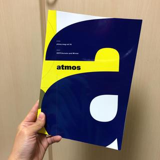 アトモス(atmos)のatmos mag vol.16(スニーカー)