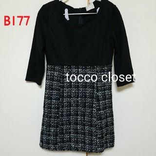 トッコ(tocco)のB177♡tocco closet ワンピース(ミニワンピース)