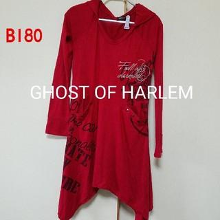 ゴーストオブハーレム(GHOST OF HARLEM)のB180♡GHOST OF HARLEM(ニット/セーター)
