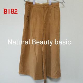 ナチュラルビューティーベーシック(NATURAL BEAUTY BASIC)のB182♡Natural Beauty basic パンツ(カジュアルパンツ)