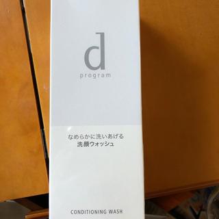 ディープログラム(d program)のdプログラム洗顔ウォッシュ150グラム(洗顔料)