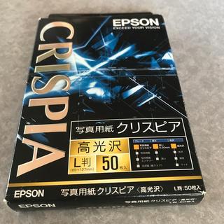 エプソン(EPSON)の写真用紙   クリスピア(その他)