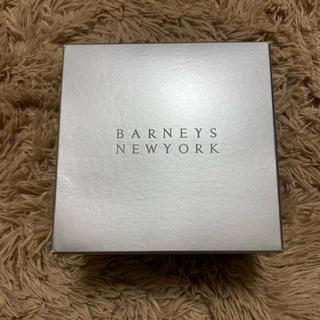 バーニーズニューヨーク(BARNEYS NEW YORK)のペアセット バニーズニューヨーク 金銀 ガラスボウルセット(食器)