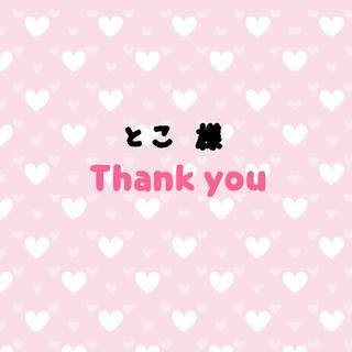 TWG Happy birthday tea 2袋(茶)