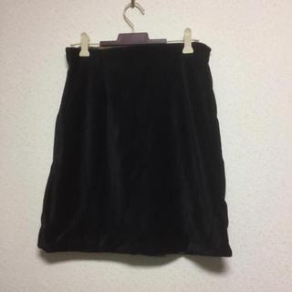 heather - ヘザー リバーシブルスカート