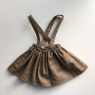 キャラメルベビー&チャイルド(Caramel baby&child )の吊りスカート 80 キャメル(スカート)