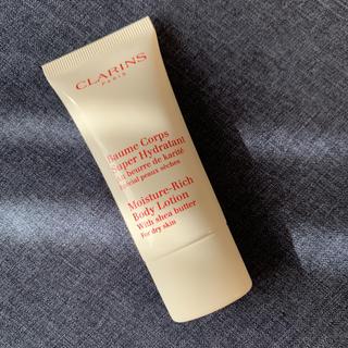 クラランス(CLARINS)のCLARINS クラランス ボディーローション(30ml) 乾燥肌用(ボディローション/ミルク)