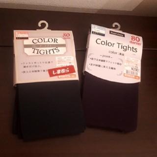 シマムラ(しまむら)の80デニールタイツ ダークグリーン&黒紫(タイツ/ストッキング)