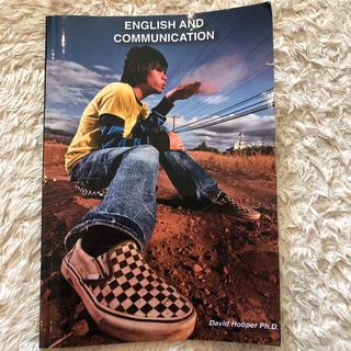 【ENGLISH AND COMMUNICATION】(語学/参考書)