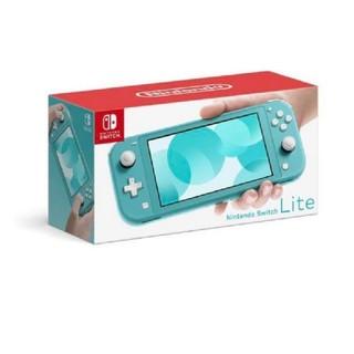 ニンテンドウ(任天堂)のNintendo Switch lite ターコイズ 2点セット 新品未使用(家庭用ゲーム機本体)