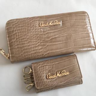 セシルマクビー(CECIL McBEE)の新品 セシルマクビー クロコ型 長財布&キーケース セット❣️ベージュ(財布)