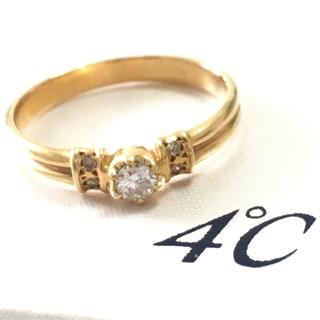 ヨンドシー(4℃)の4°C ダイヤモンドリング 指輪 k18yg イエローゴールド リング(リング(指輪))