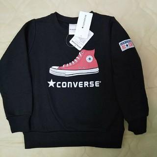 コンバース(CONVERSE)の120cm  コンバース オールスター  裏起毛 トレーナー ブラック(Tシャツ/カットソー)