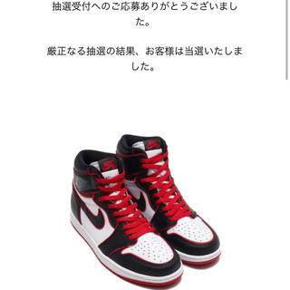 ナイキ(NIKE)のNIKE エアジョーダン1 レトロ High OG BLACK/RED(スニーカー)