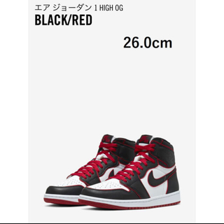 ナイキ(NIKE)のNIKE AIR JORDAN 1 RETRO HIGH OG 26cm(スニーカー)