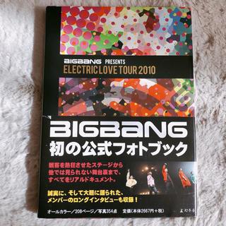 ビッグバン(BIGBANG)のBIGBANG ELECTRIC LOVE TOUR 2010(アート/エンタメ)