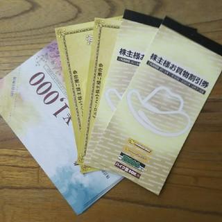 コシダカ 株主優待券 20枚 20000円分 イエローハット 6000円分(その他)