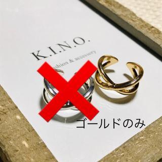 クロス デザイン オープンリング(リング(指輪))