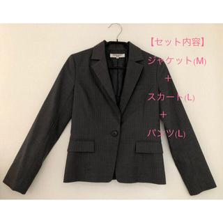 ナチュラルビューティーベーシック(NATURAL BEAUTY BASIC)のNATURAL BEAUTY BASIC スーツ セット(スーツ)