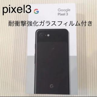 NTTdocomo - Google Pixel 3  Just Black 64GB