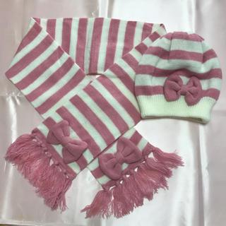 ベベ(BeBe)の♡美品 BEBE ピンクボーダーマフラー&帽子 セット (帽子)