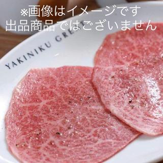 焼肉グレート 特別金券(レストラン/食事券)