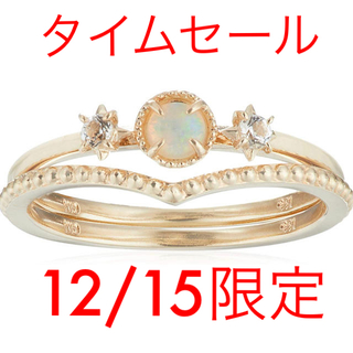 ノジェス(NOJESS)のNOJESS ピンキーリング K10 YG(リング(指輪))