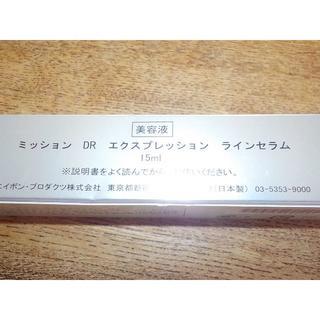 エイボン(AVON)の【エイボン化粧品】203(その他)