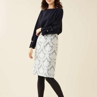 ナチュラルビューティーベーシック(NATURAL BEAUTY BASIC)のナチュラルビューティーベーシック ロココジャガードタイトスカート(ひざ丈スカート)