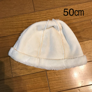 ベベ(BeBe)のムートン帽子  50㎝ べべ(帽子)
