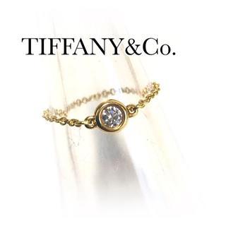 ティファニー(Tiffany & Co.)のティファニー ダイヤ K18YG バイザヤード リング 750(リング(指輪))
