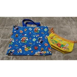 アンパンマン(アンパンマン)のアンパンマン 手提げバッグ お弁当袋 巾着 くるみボタン 男の子 キルティング(レッスンバッグ)