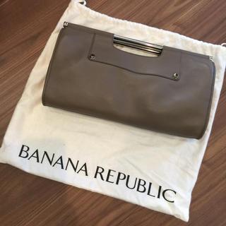 バナナリパブリック(Banana Republic)のバナナリパブリック 牛革 クラッチバッグ(クラッチバッグ)