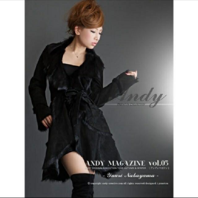 Andy(アンディ)の★Andy★ムートンコート レディースのジャケット/アウター(ムートンコート)の商品写真