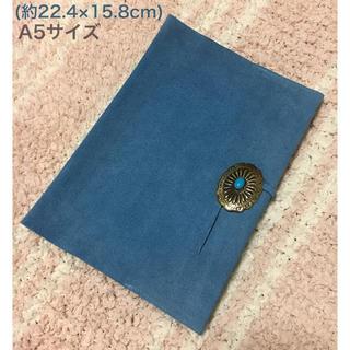 Ayakawasaki♡book cover♡sky blue♡特大A5サイズ(ブックカバー)