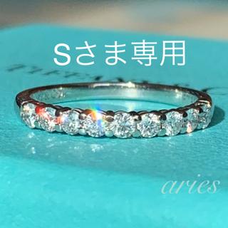 ティファニー(Tiffany & Co.)のティファニー エンブレイス バンドリング ハーフサークル 6.5号(リング(指輪))