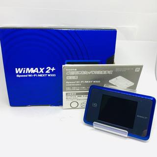 エヌイーシー(NEC)の978 speed wi-fi next wx03 wimax2 ブルー(PC周辺機器)