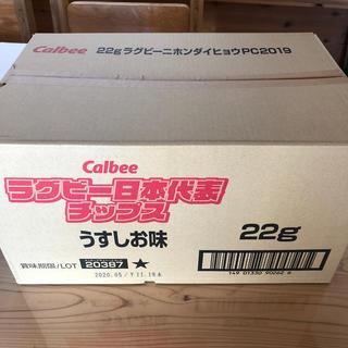 カルビー - ラグビー 日本代表 チップス