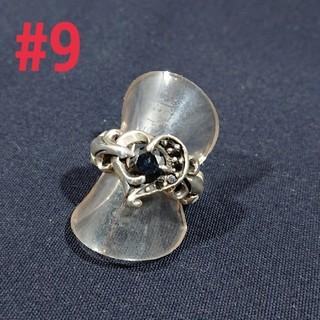 silver925 フレアハートring #9(リング(指輪))