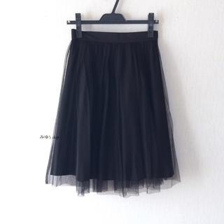 デビュードフィオレ(Debut de Fiore)のメモリー×チュールギャザースカート黒 36サイズ            420.(ひざ丈スカート)