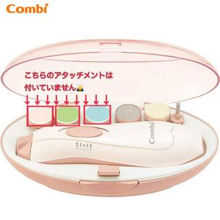 コンビ(combi)のcombi  ベビーレーベル ネイルケアセット(本体)(爪切り)