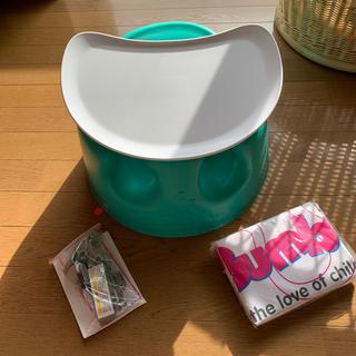 バンボ(Bumbo)のバンボ エメラルドグリーン テーブル・新品ベルト・専用バッグ付き(その他)