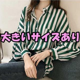 【残りグリーン L 】大きいサイズ  ストライプ柄トップス(シャツ/ブラウス(長袖/七分))