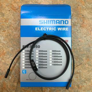 シマノ(SHIMANO)のシマノ di2 エレクトリックケーブル 700mm(パーツ)