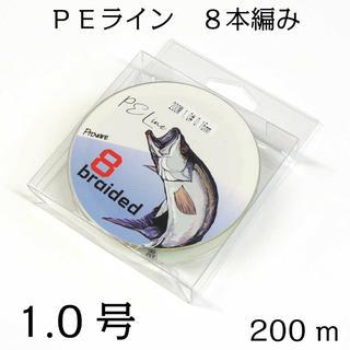 PEライン 5色 マルチカラー 8編 200m 1号(釣り糸/ライン)