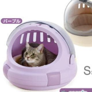 リッチェル(Richell)のリッチェル   猫 キャリー(猫)